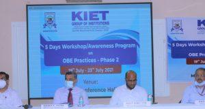 काईट में पांच दिवसीय कार्यक्रम आउटकम  बेस्ड एजुकेशन (ओबीई) कार्यशाला का हुआ समापन
