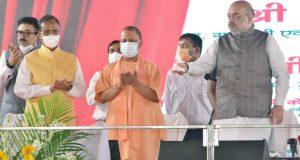 मुख्यमंत्री योगी आदित्यनाथ  के नेतृत्व में वर्तमान सरकार के गठन के बाद प्रदेश में कानून का राज स्थापित हुआ— गृह मंत्री अमित शाह