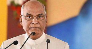 राष्ट्रपति 29 अगस्त को अयोध्या में करेंगे रामायण कान्क्लेव का शुभारम्भ