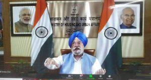 आत्मनिर्भर भारत तभी संभव होगा जब हमारे नगर उत्पादक बनेंगे — मंत्री श्री हरदीप पुरी